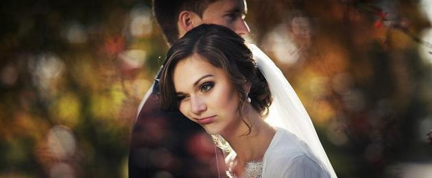 К чему снится несостоявшаяся свадьба собственная. К чему снится свадьба Сонник к чему снится несостоявшаяся свадьба